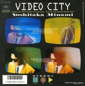 南佳孝 - video city - 07SH1880