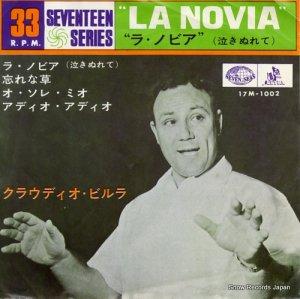 クラウディオ・ビルラ - ラ・ノビア(泣きぬれて) - 17M-1002
