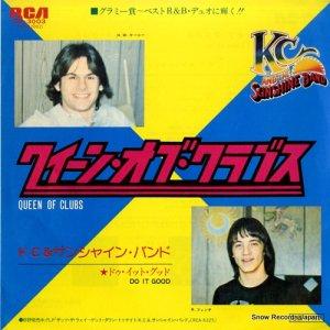 K.C.&ザ・サンシャイン・バンド - クイーン・オブ・クラブス - SS-3003