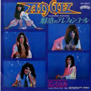 エンジェル - 魅惑のテレフォン・コール - VIP-2547