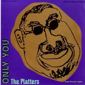 プラターズ - オンリー・ユー - PRA-11703