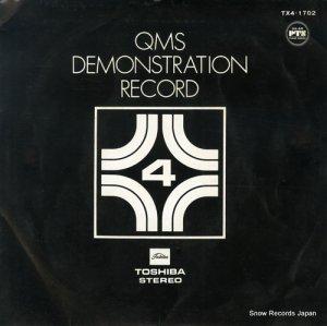 スクリーン・スタジオ - qmsデモンストレーション - TX4-1702