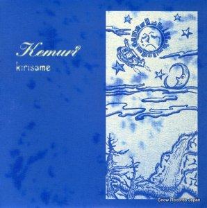 ケムリ - kirisame - RRKA-19001