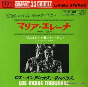 ロス・インディオス・タバハラス - 哀愁のロマンティック・ギター - SCP-1086
