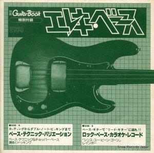 前田正則 - エレキ・ベース - E-5408