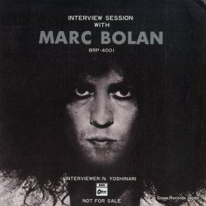 マーク・ボラン - ファンだけに送るマーク・ボランの特別インタビュー盤!! - BRP-4001