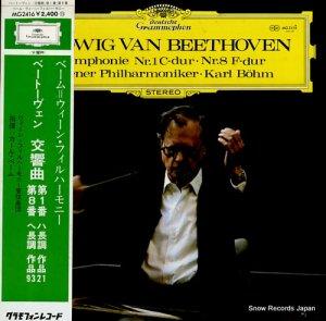 カール・ベーム - ベートーヴェン:交響曲第1番&第8番 - MG2416