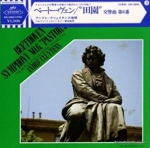 アンドレ・クリュイタンス - ベートーヴェン:交響曲第6番「田園」 - EAC-30005