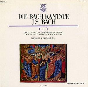 ヘルムート・リリンク - バッハ:カンタータ第178番「主なる神もしわれを助けざりしとき」bwv178 - OP-7073-CL
