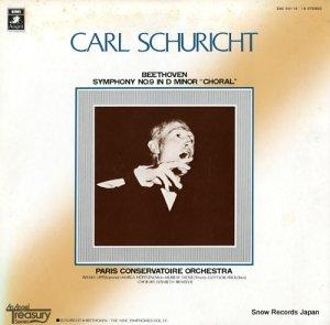カール・シューリヒト - ベートーヴェン:交響曲第9番「合唱」 - EAC-30118-19