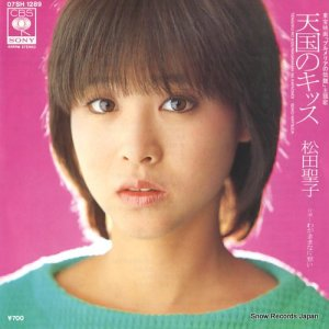 松田聖子 - 天国のキッス - 07SH1289