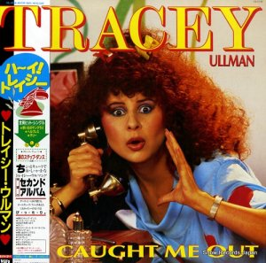 トレイシー・ウルマン - ハーイ!トレイシー - VIL-6148