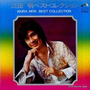 三田明 - ベスト・コレクション - SJV-689-90