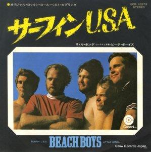 ビーチ・ボーイズ - サーフィンu.s.a. - ECR-10378