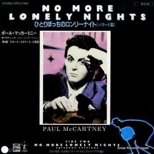 ポール・マッカートニー - ひとりぽっちのロンリー・ナイト - EPS-17483