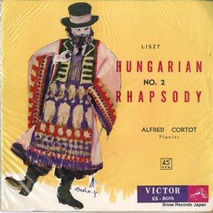 アルフレッド・コルトー - リスト:ハンガリー狂詩曲第二番 - ES-8016
