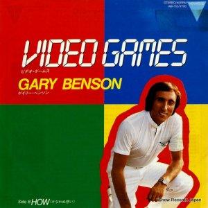 ゲイリー・ベンソン - ビデオ・ゲームス - AW-716