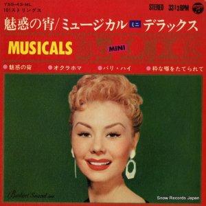 101ストリングス - 魅惑の宵/ミュージカル・ミニ・デラックス - YSS-43-ML