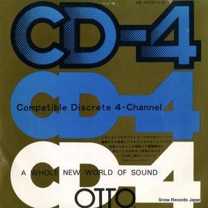 V/A - cdー4テスト・レコード - SDR-401