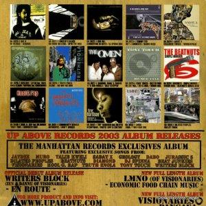 V/A - manhattan records exclusives album sampler / 2003 album sampler - UAP1-1