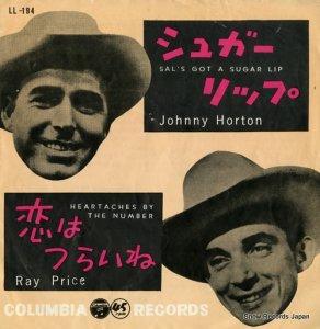 ジョニー・ホートン - シュガー・リップ - LL-194