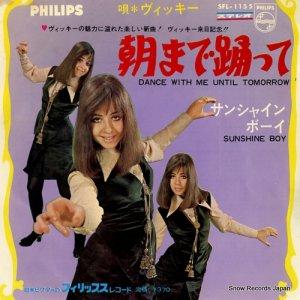 ヴィッキー - 朝まで踊って - SFL-1155