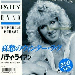 パティ・ライアン - 哀愁のウィンター・ラブ - 5DM0205