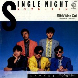 スターダスト・レビュー - single night - L-1716
