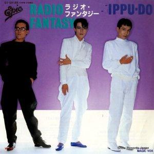 一風堂 - ラジオ・ファンタジー - 07.5H-89