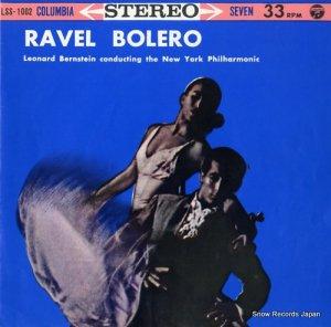 レナード・バーンスタイン - ラヴェル:ボレロ - LSS-1002