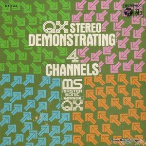 V/A - コロンビアqxステレオ試聴用レコード - ST-102