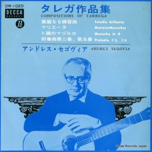アンドレス・セゴビア - 華麗なる練習曲 - DW-1020