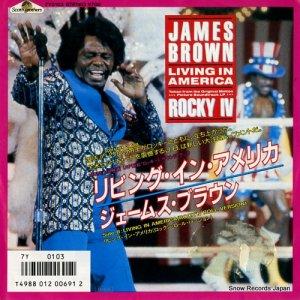 ジェームス・ブラウン - リビング・イン・アメリカ - 7Y0103
