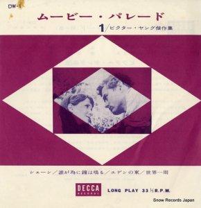 ビクター・ヤング楽団 - シェーン(遥かなる山の呼び声) - DW-1