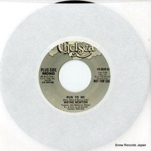 ウェイン・ニュートン - run to me - CH-3028-DJ