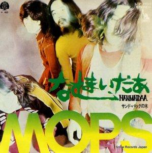 モップス - なむまいだあ・河内音頭より - LTP-2603