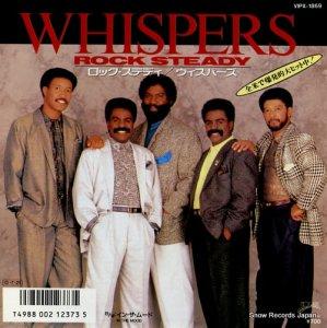 ウィスパーズ - ロック・ステディ - VIPX-1869