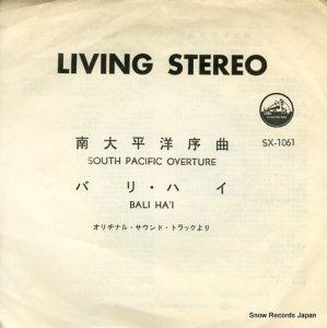 サウンドトラック - 南太平洋序曲 - SX-1061