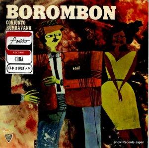 コンフント・ルンバヴァーナ - borombon - EPA1042