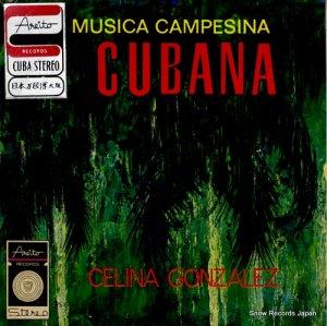 セリーナ・ゴンサレス - musica campesina cubana - EPA-6138