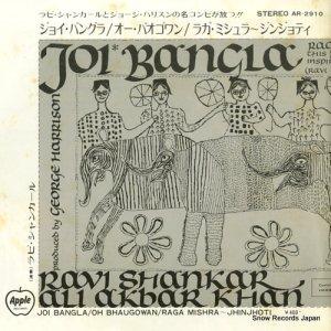 ラビ・シャンカール - ジョイ・バングラ - AR-2910