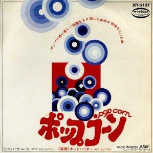 ホット・バター - ポップコーン - JET-2127