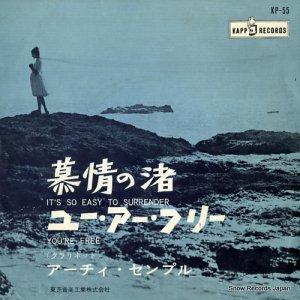 アーチィ・センプル - 慕情の渚 - KP-55