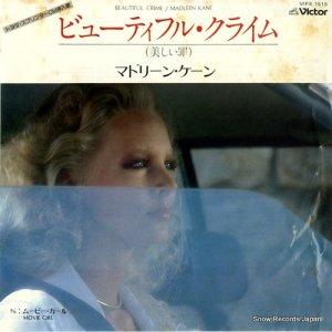 マドリーン・ケーン - ビューティフル・クライム(美しい罪) - VIPX-1519