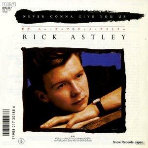 リック・アストリー - ギヴ・ユー・アップ - RPS-257