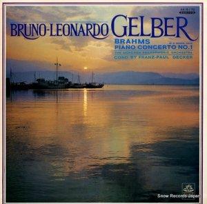 ブルーノ=レオナルド・ゲルバー - ブラームス:ピアノ協奏曲第1番ニ短調 - AA-8175