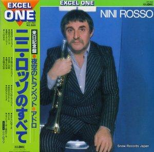 ニニ・ロッソ - ニニ・ロッソのすべて - VIP-7501
