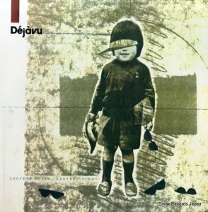 DEJAVU - another place, another time - YO-3071