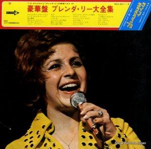 ブレンダ・リー - 豪華盤「ブレンダ・リー大全集」 - MCA-9011-12