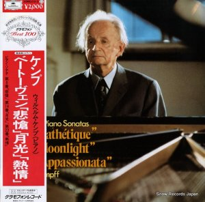 ウィルヘルム・ケンプ - ベートーヴェン:ピアノ・ソナタ「悲愴」「月光」「熱情」 - 20MG0313